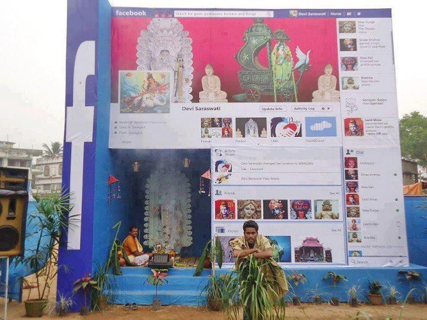 رجل هندي يبني بيتاً على شكل صفحته الشخصية على فيسبوك!