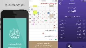 تطبيقات رمضانية مجانية لأجهزة آيفون