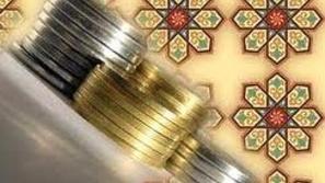 5 بنوك إماراتية ضمن قائمة ميد لأكبر 20 بنك إسلامي