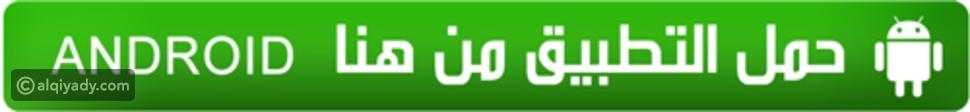 ad.apsalar.com/api/v1/ad?re=0&a=wegomobile&i=com.wego.android&ca=Akhbar+Tatbiqat+Android&an=MENA_Akhbar+Tatbiqat&p=Android&pl=MENA&h=2a1cfb43b56243309f06ab0c84250d18b5cef20e